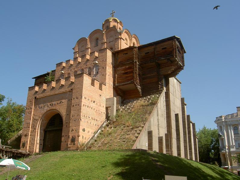 黄金の門。古代キエフへの入り口。