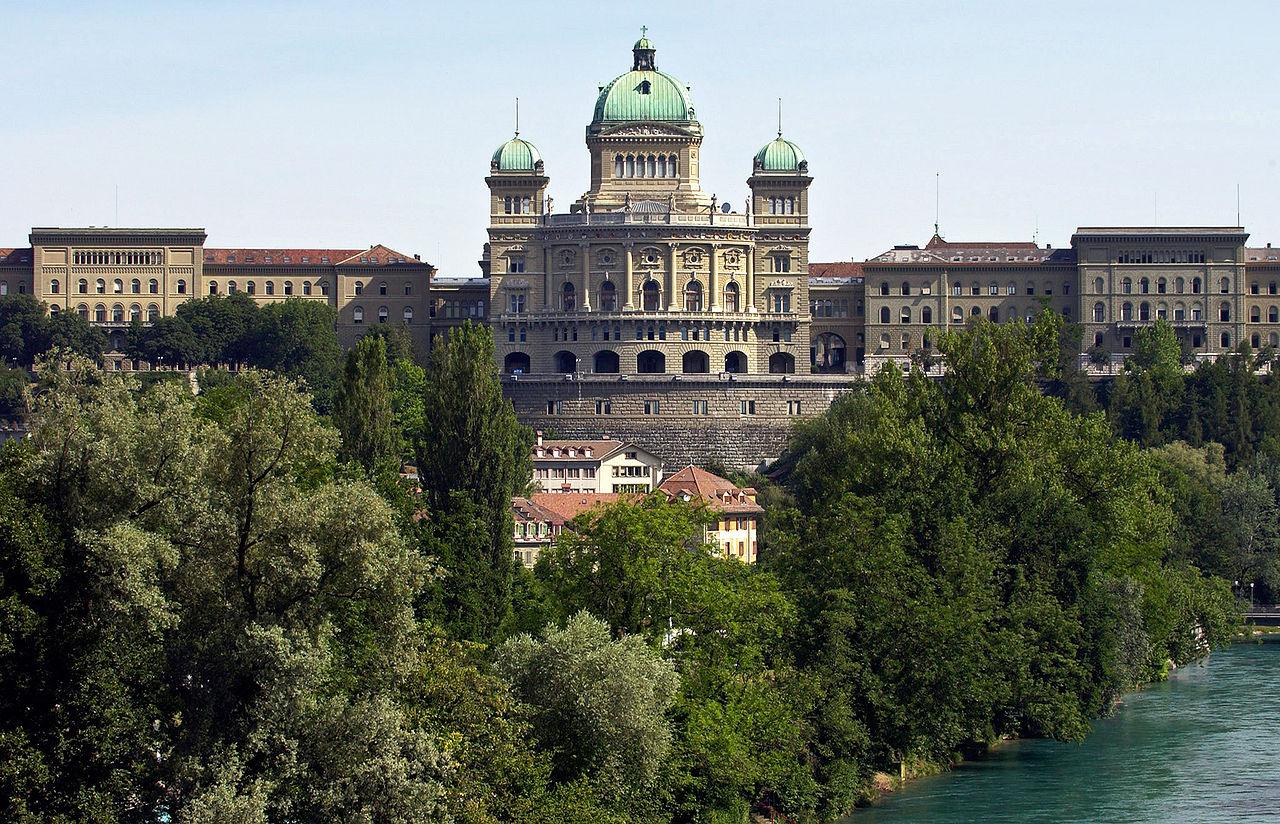 スイス連邦議会議事堂の南正面