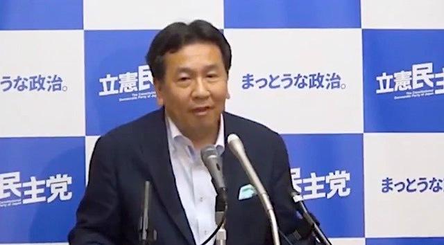 edanoyukio.jpg