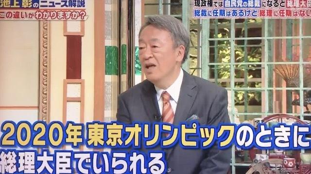 ikegami2-5.jpg