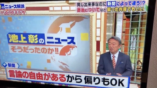 ikegami3-3.jpg