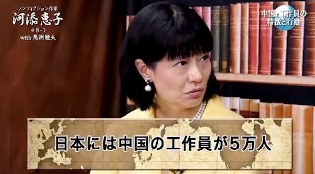 kawazoe1.jpg