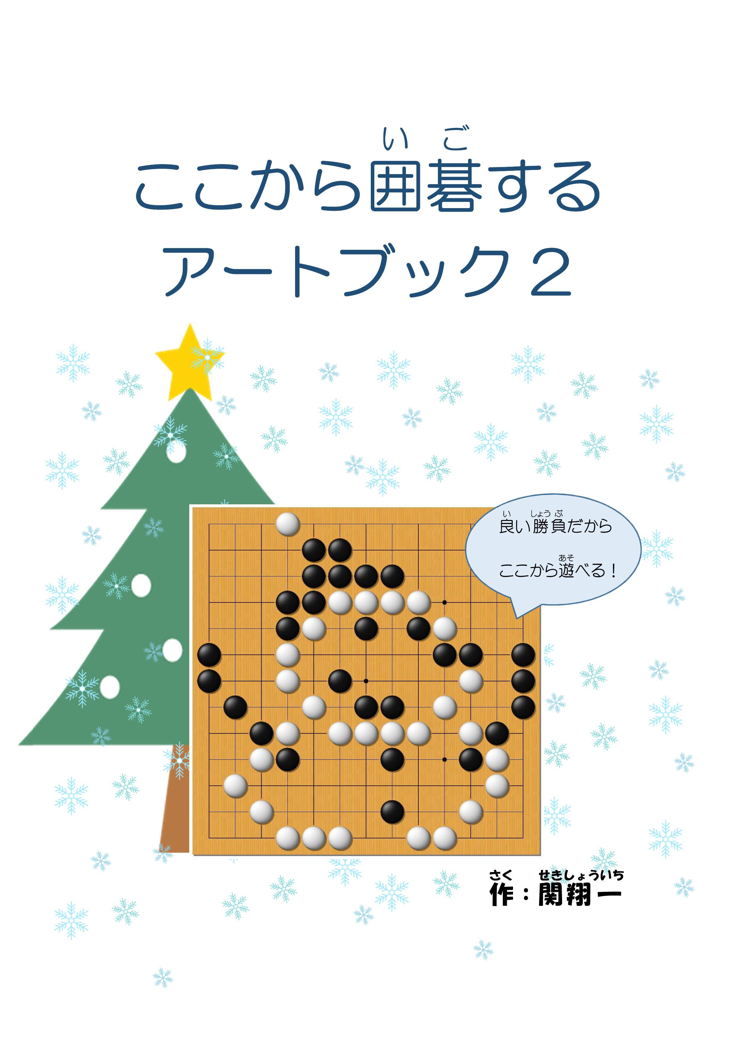 n-2rACOU.jpg