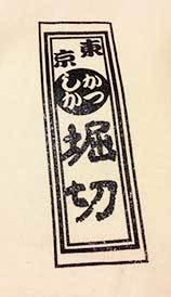 180924-09.jpg