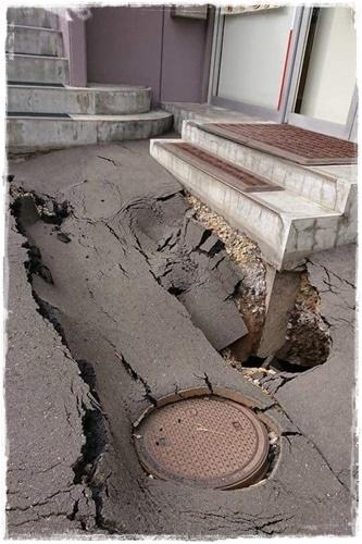 地震FB_IMG_1536710123677