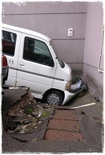 地震FB_IMG_1536710135689