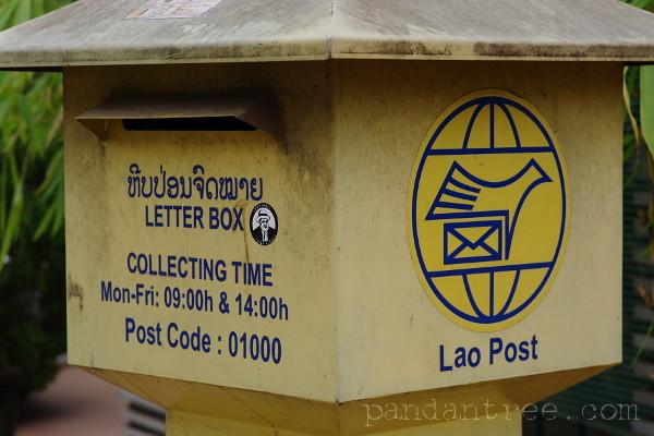 ラオスの郵便ポスト