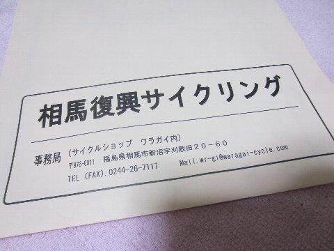 0909-8i.jpg