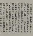 にのちゃんのコンサート話1