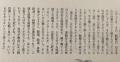 にのちゃんのコンサート話2