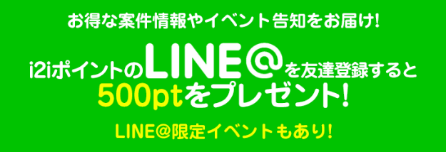 LINE_2018091118114384f.png