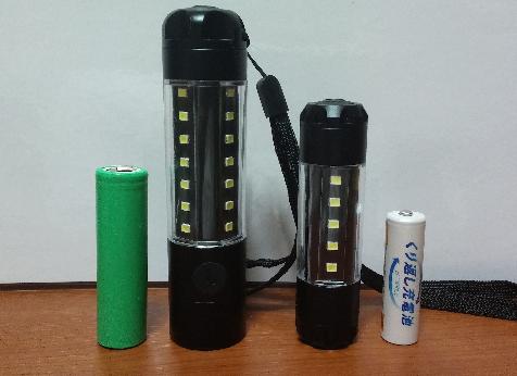 中華ライト20181001