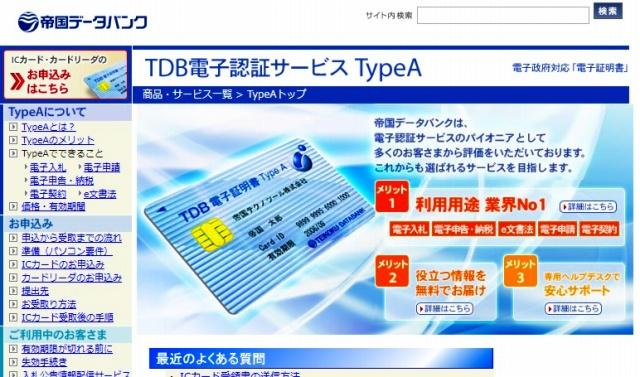 TDB01.jpg