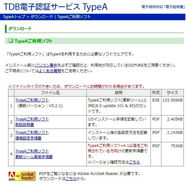 TDB02.jpg