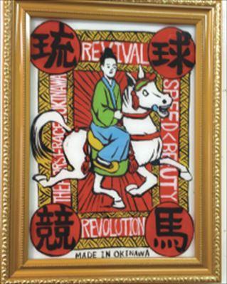 Art-Rodeworks3_R.jpg