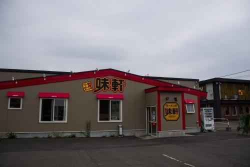 FMGP5642-1.jpg