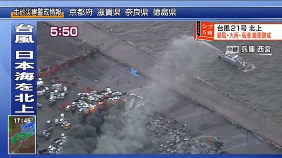 台風21 2