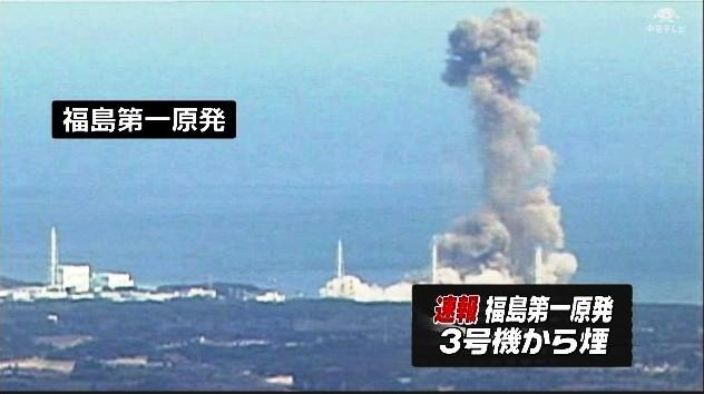 3号機爆発