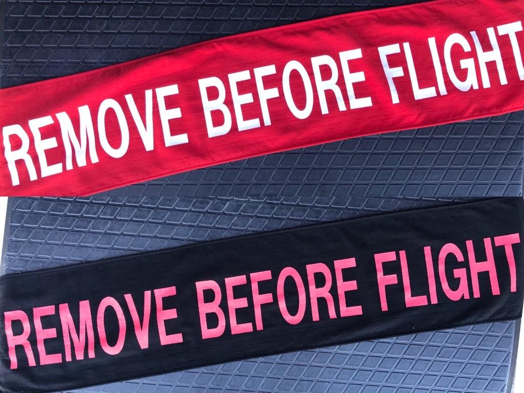 飛行前に外せ!のタオル。REMOVE BEFORE FLIGHT【横田店】