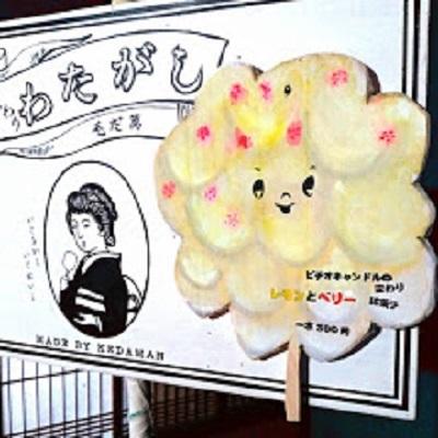 ケダマンさん綿菓子