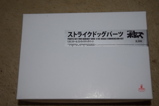 DSC_0288 (640x428)