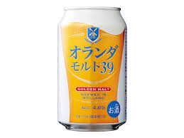 セコマビール