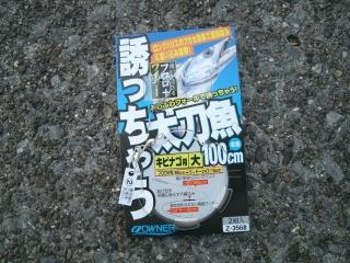 shikake_201810110923523aa.jpg
