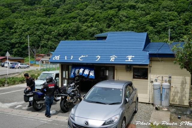 wakinosawa1806-032.jpg