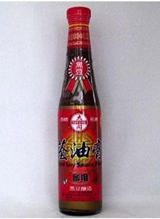 takarazima_daido.jpg