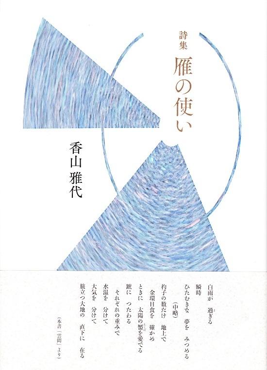 香山_NEW