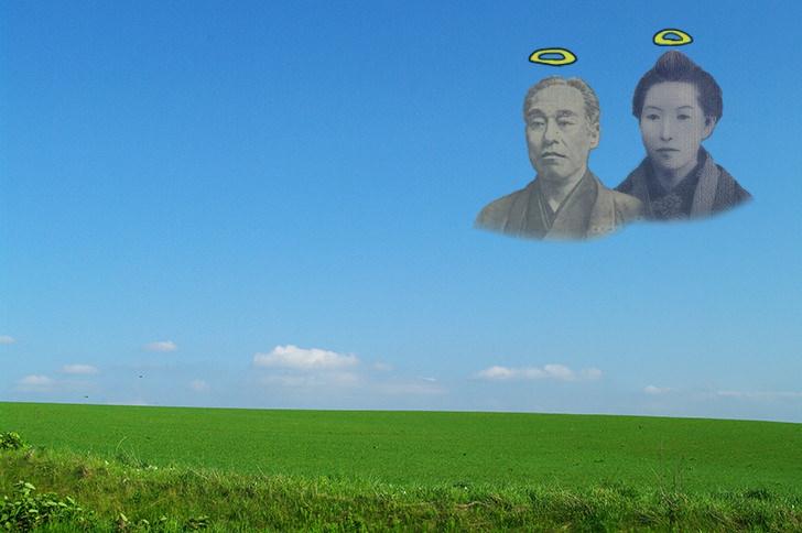photo0000-0611 (1)
