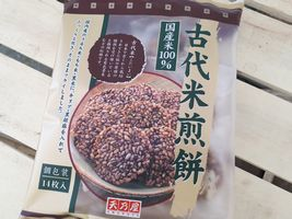 """【写真】天乃屋さんの""""古代米煎餅"""""""