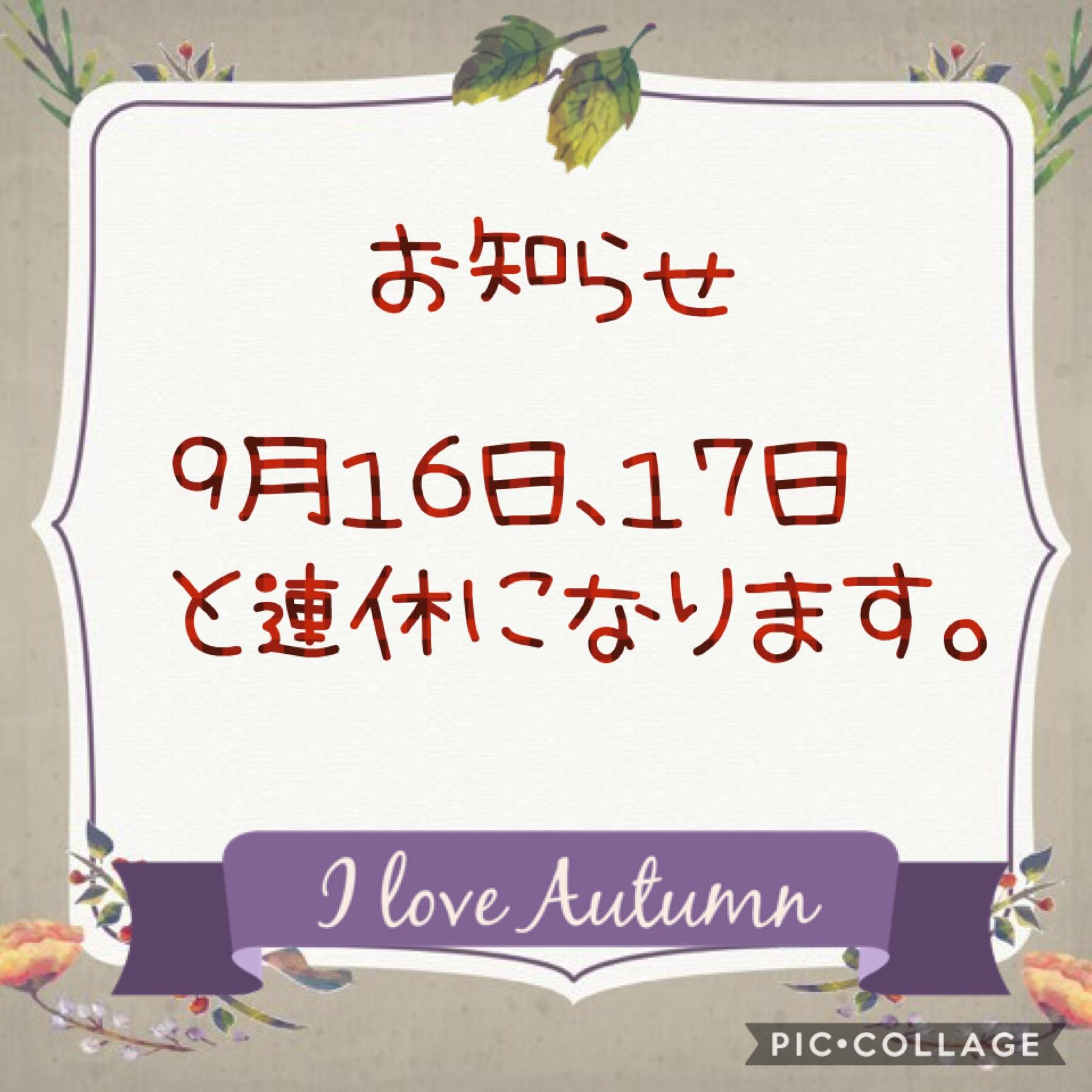 201809151746461ae.jpeg