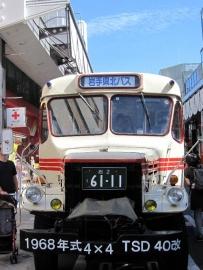 IMG_1074 s