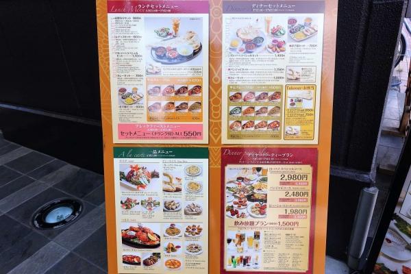 インドレストラン 15
