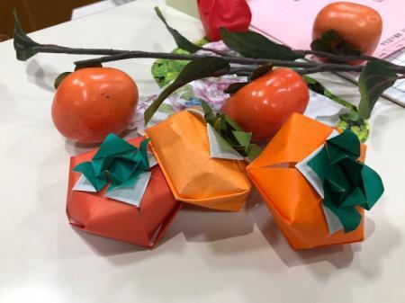 origami -3