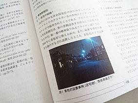 青色灯20180915