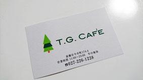 カード20181013