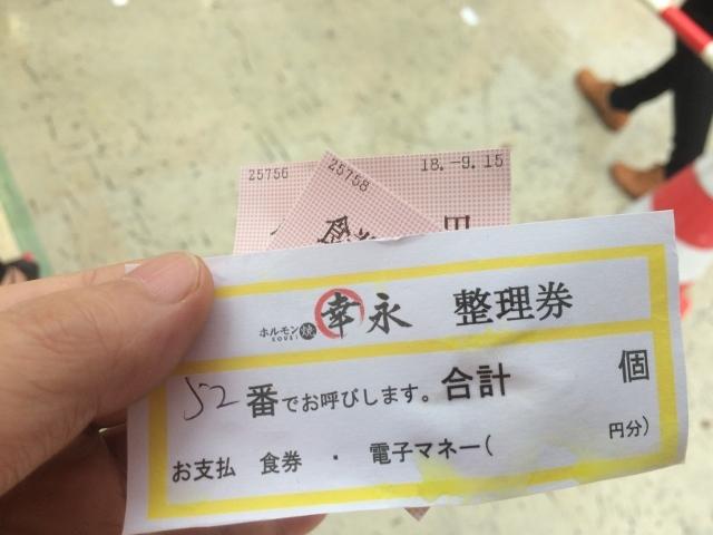 激辛祭りIMG_4871 (640x480)