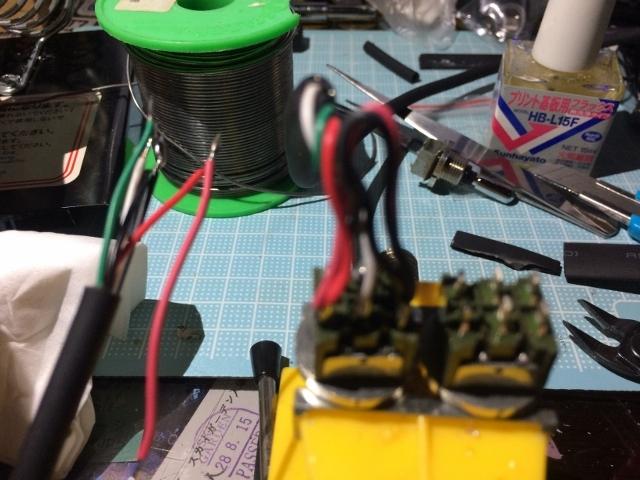 ラリコンSW修理IMG_1231 (640x480)