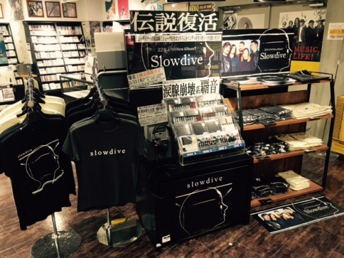 0910 Tower record