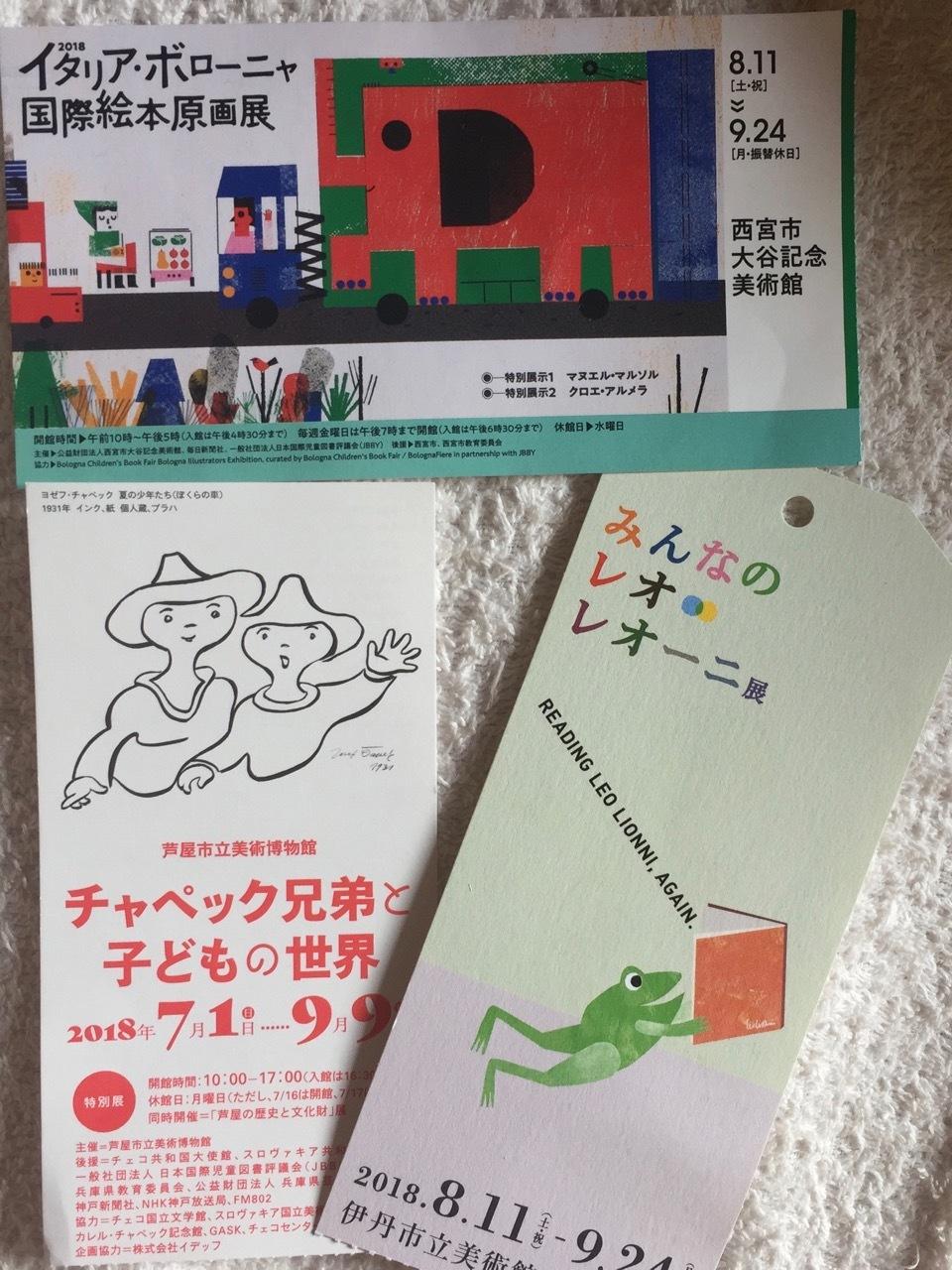 museum_20180811.jpg