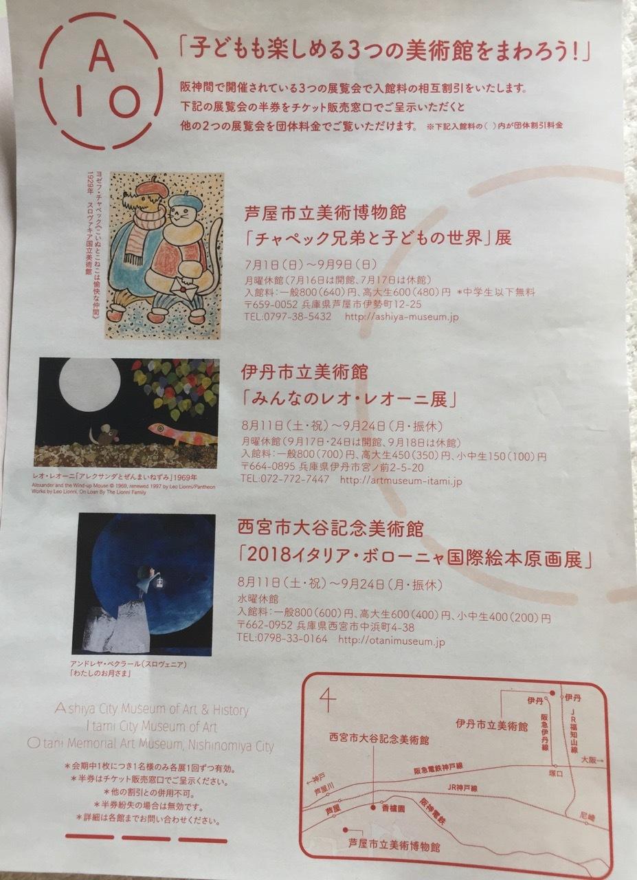 museum_20180811_1.jpg