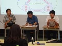 日本地図学会