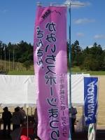 剱健康マラソン