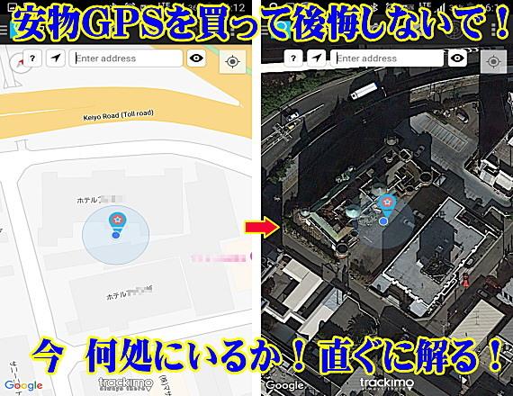 GPS発信機 購入 小型 リアルタイム カバン