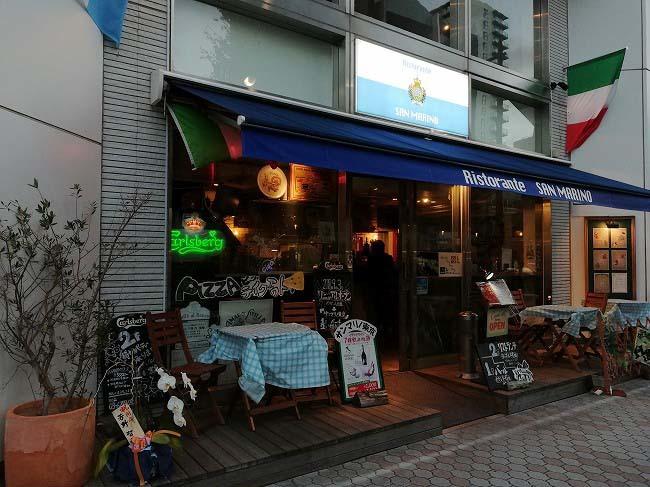 リストランテ サンマリノ 東京