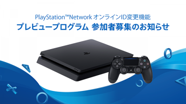 20181010-ps4-01.png