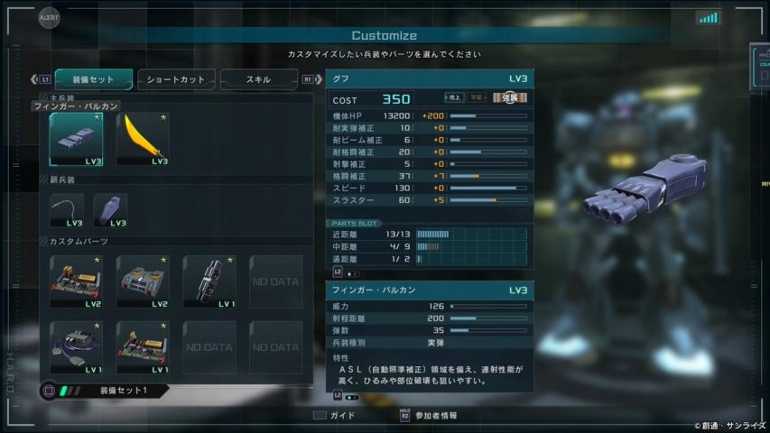 Dm79WOMV4AI3zDU.jpg