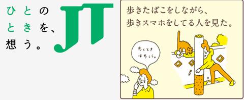 2018_1009-32.jpg